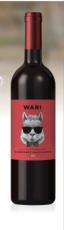 羊驼赤霞珠红葡萄酒