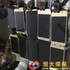 香港液晶玻璃銷毀