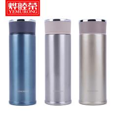 烨睦荣好口杯HKB400保温杯子保温瓶