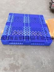 崇州塑料托盘