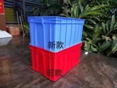 茂名塑膠周轉箱,茂名塑膠桶