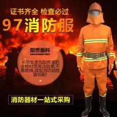 97款消防战斗服橙色 深圳华安消防器材