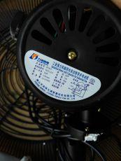 九洲JF工廠強力工業電風扇