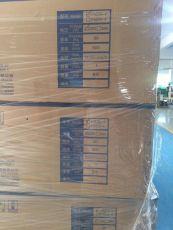 FAD方形節能室內換氣扇