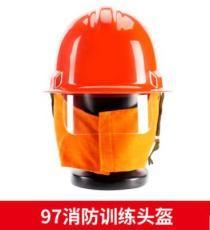 消防头盔97消防防火头盔微型消防站