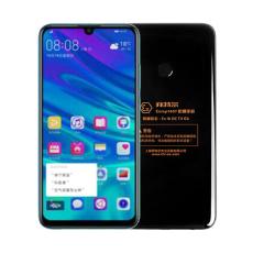 華為防爆手機Exmp1407化工石油專用手機