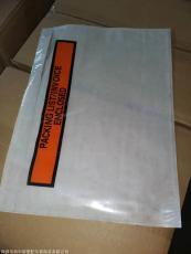 背膠袋規格 背膠袋圖片 背膠袋產品