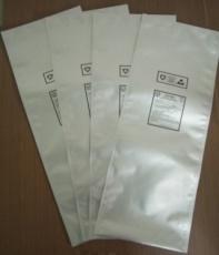 鋁箔袋深圳廠家 鋁箔袋規格