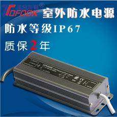 LED户外防水水下灯电源12V-30W