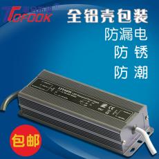 LED户外防水水下灯电源12V-60W全国包邮