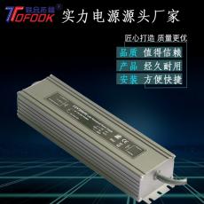 LED户外防水电源12V-150W