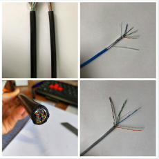 NH-KVVR32控制电缆