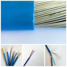 12*1.0NH-KVVP耐火屏蔽控制电缆