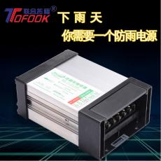 LED工程款防雨電源12V200W
