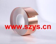 納米銅箔膠帶