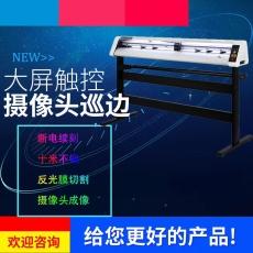 CCD攝像頭巡邊刻字機