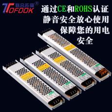 卡布內置開關電源12V-150W