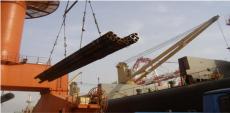 1000吨以上散货船海运