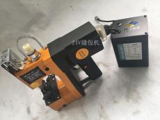 充电缝包机-野外口袋电池缝包机AA-9D锂电动力
