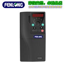 芬隆变频器FL500系列矢量型变频器