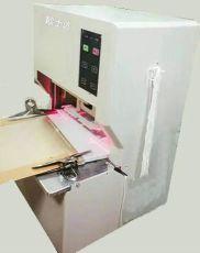 欧士达OST168线式档案装订机