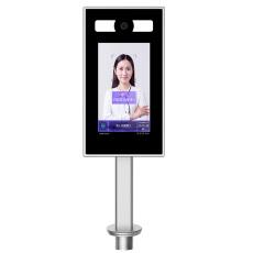 人脸识别终端-讯视系列 HX1702