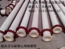 廣西銷售超高分子鋼編耐磨復合管