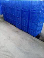 青岛乔丰塑料周转箱