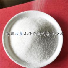 鐵礦尾礦水處理專用聚丙烯酰胺廠家
