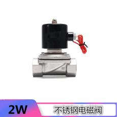 2W不銹鋼電磁閥內螺紋