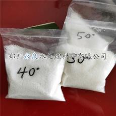 壓泥(泥漿)專用陽離子聚丙烯酰胺執行標準