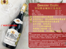 法��都富城堡�t葡就算是一朵鲜huā还不是需要牛粪萄酒