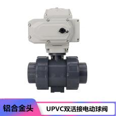 【�X合金】Q921F-10S��踊罱忧蚨允至碎yUPVC塑料』�p由令