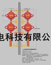 LED 大單耳方形中國結景觀燈