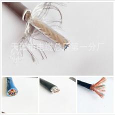 KVVR全塑控制軟芯電纜