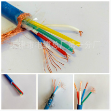 KVVRP屏蔽控制电缆-价格