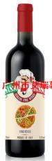 莎索紅葡萄酒