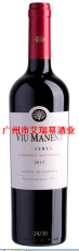 威瑪珍藏赤霞珠干紅葡萄酒