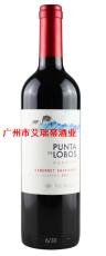 蓬塔赤霞珠干紅葡萄酒