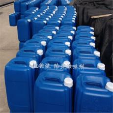 鄭州微生物除臭劑廠家