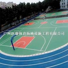 籃球場地板硅PU藍球場羽毛球場塑膠地墊網球場地膠