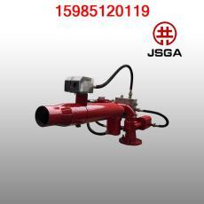 贵州防爆自动消防泡沫水两用炮/防爆自动跟踪定位射流灭火装置 ZDMS0.8/20PEX 贵州共安消防设备有限公司