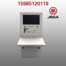 贵州消防水炮集中控制柜JSGA-JKG108 贵州共安消防设备有限公司