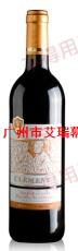 克萊門五世橘城紅葡萄酒