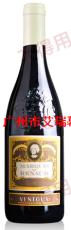 雷諾侯爵旺圖紅葡萄酒