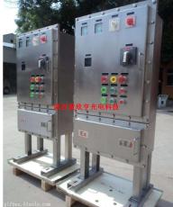 BXQ防爆磁力動力控制箱 不銹鋼防爆動力控制箱 BXZ防爆插座箱