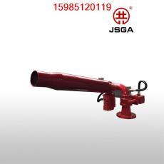 贵州电控泡沫水两用炮-PLKD80电动泡沫水两用炮 贵州共安消防设备有限公司