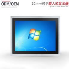 17寸工业平板显示器