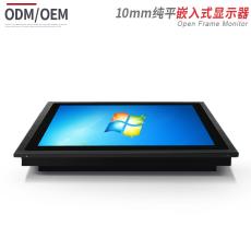 21.5寸工业平板显示器