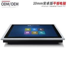 19寸安卓工业平板电脑